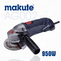 china makute power tool 100mm 115mm 125 mm 230m 2600w mini 801 electric angle grinder AG002