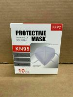 KN95 Face Mask Respirator Medical PM2.5 Breathable 4-Layer Protection whatsapp +15623735967