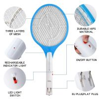 Rechargeable electric fly swatter-2