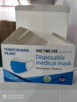 Disposable Face Mask Cover 3Ply governmetn white list CE FDA cerfiticated 3ply mask free shipping