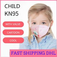 kids KN95 valves Face Mask kid anti dust N95 youth child Protective with breather Valve masks reusable children mask 4 Layers boy girl