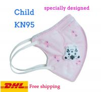 kids KN95 valves Face Mask anti dust N95 youth child Protective mask with breather Valve reusable children mask 4 Layer