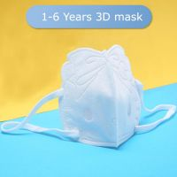 Kids Disposable Face Mask 3D KN95 Masks Girl Mascherine Baby Maschera Boy Maske M  scara Masque N95 Kids Designer Youth Masks