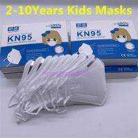 Children Kids Masks KN95 n95 95% Filtration FFP2 Respiratory Valve Cartoon Face Mask for Girls Boys Dust Mask Fits 2-10 Years Old Kids