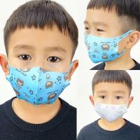 Manufactor Kids Face Dustproof Prevention Pollen Mouth Mask Anti PM2.5 Face Masks For Child Keep Clean