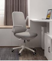 Staff chair/Swivel chair/office chair/zonman chair