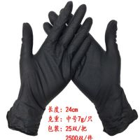 Disposable butyronitrile disposable 9-inch grade A food grade blue latex rubber gloves PVC housework