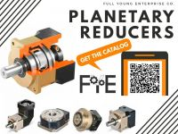Planetary Reducers,Gearboxes