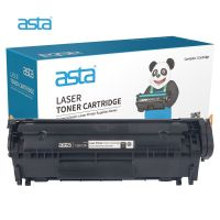ASTA Factory Wholesale Compatible For HP 05A 12A 17A 26A 35A 36A 78A 80A 83A 85A 88A Toner Cartridge
