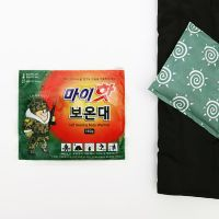 Myhot Korea military body warmer