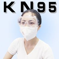 kn95 and disposable mask