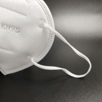 Non-woven Melt-blown fabric KN95 Mask approved In Stock