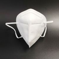 KN95 Face Mask Disposable Anti-dust  5 layers