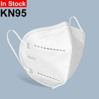 Factory price KN95 face mask in best price