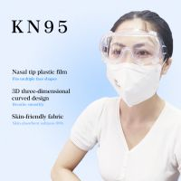 New High Quality white kn95 face mask  in stock