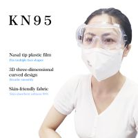 5ply best Disposable Mask And Kn95 face mask N95 Stock