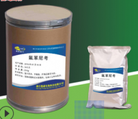 Veterinary medicine raw materials-Florfenicol