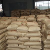 Skimmed Whole Milk Powder suppliers
