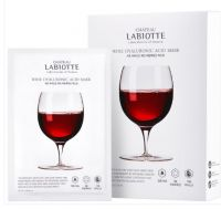 wine hyaluronic acid mask