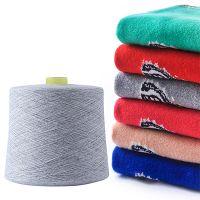 1/60Nm Cashmere Yarn Supplier