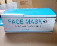 3ply surgical disposable face mask