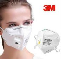 N95 Particulate Respiratory Mask
