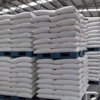 Brazil Sugar ICUMSA 45/White Refined Sugar/Cane Sugar!!
