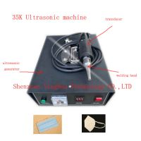Hot sale Ultrasonic welding machine for mask making 35khz ear loop welding machine ultrasonic machine mask
