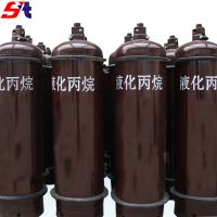 High purity Refrigerant