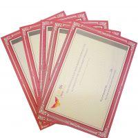 Watermark anti-counterfeiting certificate