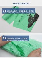 Biodegradable Heavy Duty Contractor Trash Bag