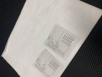 MELT BLOWN NONWOVEN FABRIC  BFE 99%+ 175mmW/260mm 26 - 27g/sqm.
