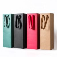 Paper Bags Shopping Bags
