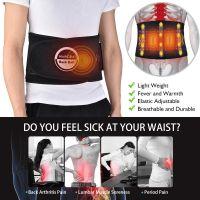 Pain Blocker Light Therapy Belt led pain management pad