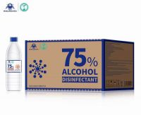Ethanol for Disinfection,Ethanol Alcohol for Disinfection, Rubbing Alcohol,75% Alcohol,75% Ethanol Disinfectant