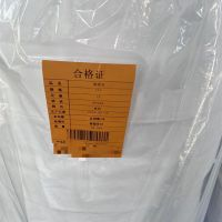 100% PP BFE95 BFE99  Meltblown Nonwoven Fabric