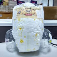 Best Quality Baby Diapers