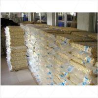 WW 210, WW 320, WW240 CASHEW NUTS
