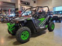 Brand New 2020 ATV/UTV