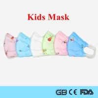 Colorful Disposable Face Mask For Kids
