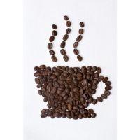 100% Arabic Coffee Beans From Nairobi, Kenya
