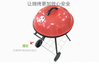 Factory direct mobile football oven wheel barbecue round four-legged barbecue