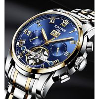 Men's Skeleton Watch Mechanical Watch Automatic self-winding Luxury Water Resistant / Waterproof Black / Silver Gold / White Golden Black / Blue / Stainless Steel / Calendar / date / day