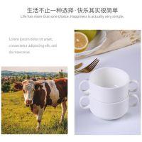Pure white bone china binaural bowls