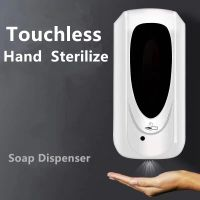1000ML touchless automatic hand sanitizer dispenser with sensor and batteries supply