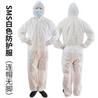 DISPOSABLE COVERALL SMS