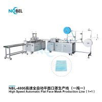 face mask machine NBL4800 high speed good quality NBL-4800 máquina de mascarillas planas de alta velocidad (1+1)