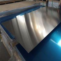 1100 aluminium sheets