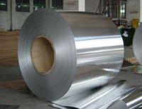 Aluminium package foil