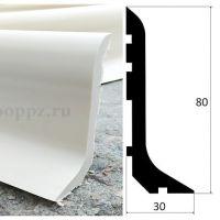 Protective Floor Skirting and Wall Guarding